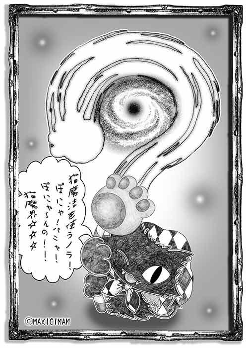 illust_4